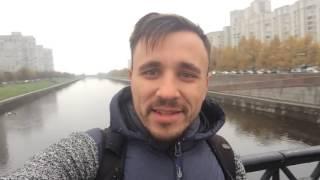 Киев-Москва-Питер