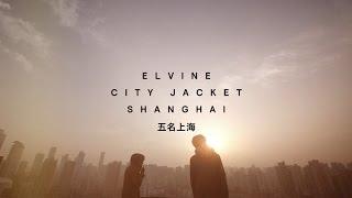 For more information visit http://elvine.se/cityjacket/shanghai/ Fo...