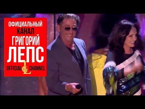 Григорий Лепс и София Ротару - Я ж его любила (фестиваль ЖАРА, 2017)