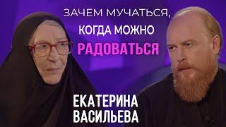 Инокиня Василисса Екатерина Васильева - эксклюзивное интервью после пострига 153ГОРЫ