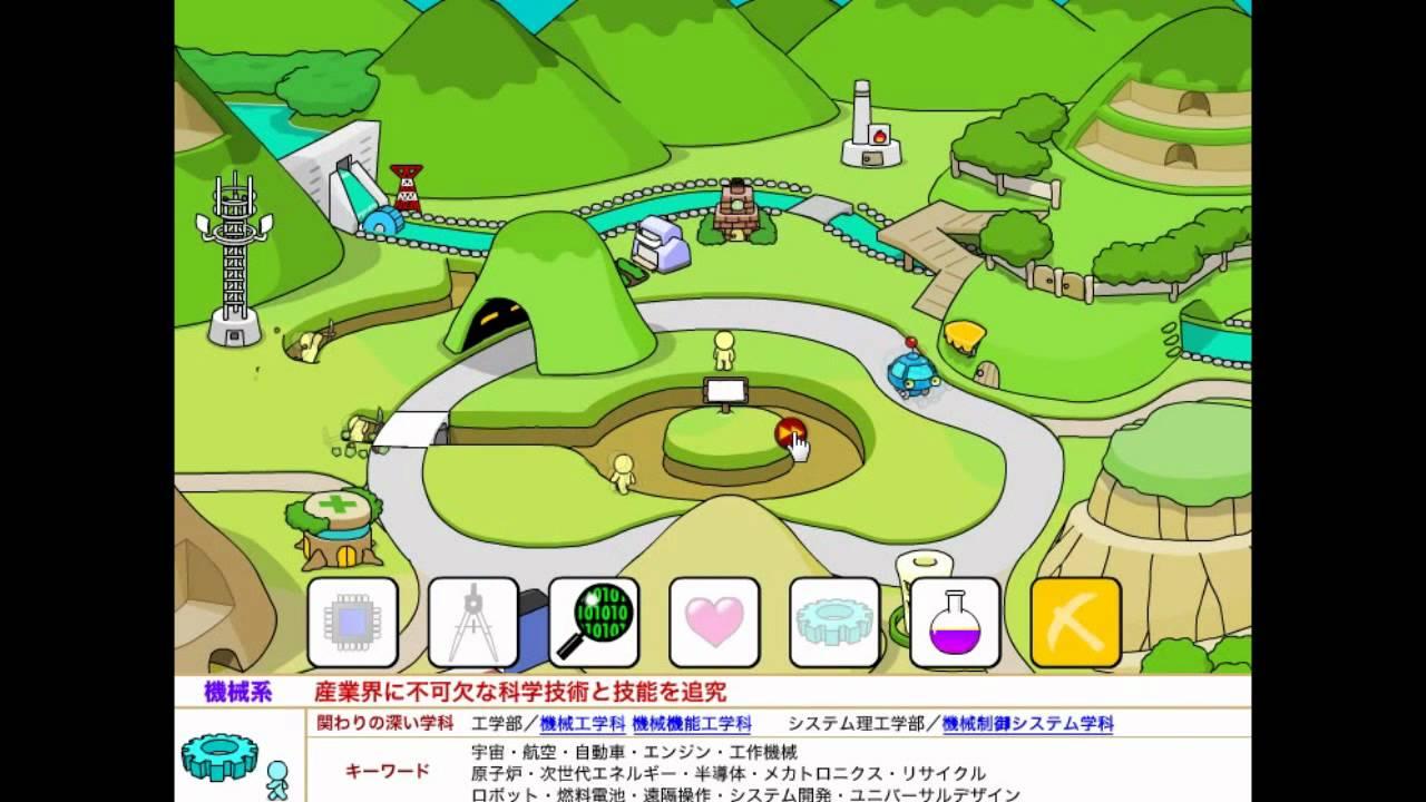 阿神的實況教室『養成系列!』EP.4-模擬城市! - YouTube