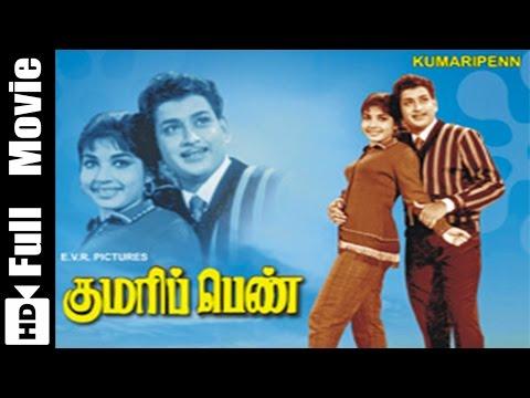 Kumari Penn Tamil Full Movie