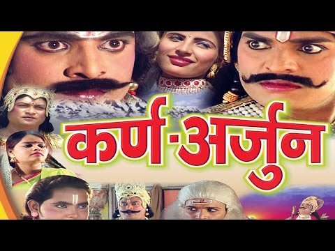 Karan Arjun ## Popular Katha ## करण अर्जुन ## Naresh Gujar
