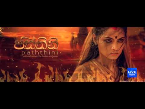 Sudo Sudo - Paththini Film Song