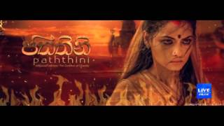 Sudo Sudo - Paththini Film Song