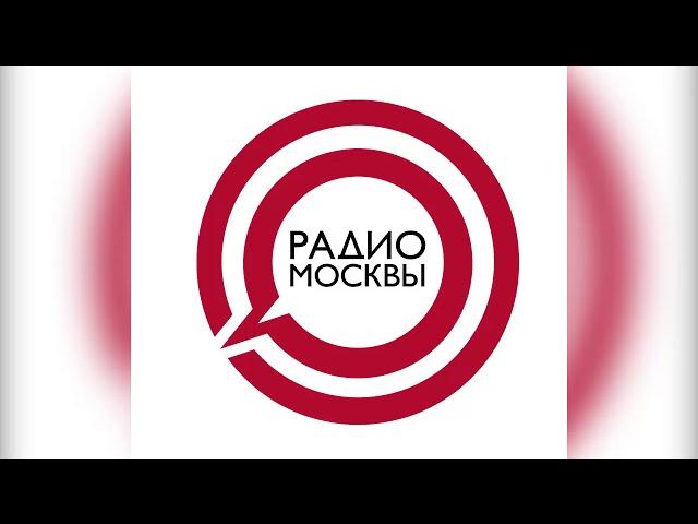Радио Москвы «Все свои»: «Добрый автобус» Сабина Цветкова