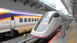 〔4K UHD|cc〕JR東日本・東北新幹線:東京駅、E3系+E5系『やまびこ号』出発シーン。