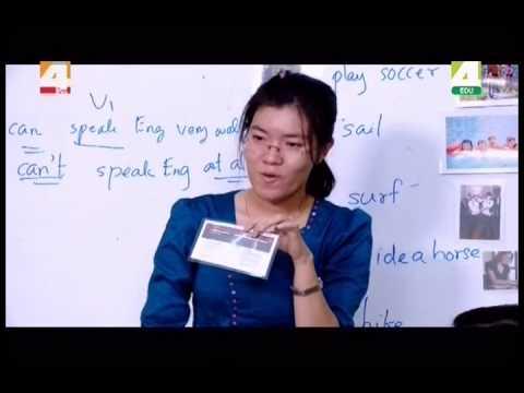 Myanmar English Learning & Training Part 38