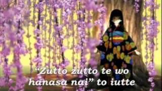 Zutto Zutto -TIA - Instrumental - Karaoke