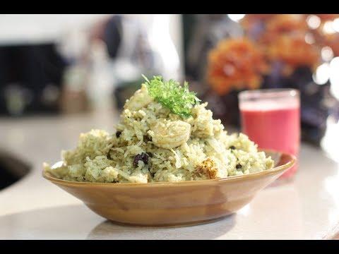 Green Prawn Pulao | Family Food Tales with Mrs Alyona Kapoor | Sanjeev Kapoor Khazana