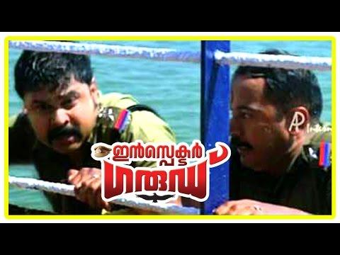 Malayalam Movie | Inspector Garud Malayalam Movie | Dileep on Punishing Spree