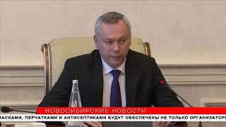 Губернатор рассказал, когда в Новосибирске откроют кафе и рестораны