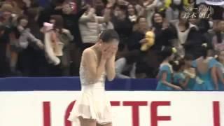 縲宣斡譛ィ譏主ュ� 蜈ィ譌・譛ャ驕ク謇区ィゥ蜆ェ蜍晢シ√�� 驤エ譛ィ譏主ュ�215轤ケ �侃�ヲ逸う �符�う�ス� Akiko Suzuki 2013 Japan Figure Skating Championships FS