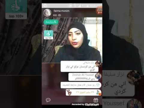 Arabian sex chat