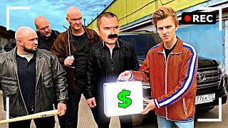 Как снимали А4: Бандиты наехали на Влада А4 !
