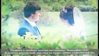 курбан и кистаман свадьба в маджалисе
