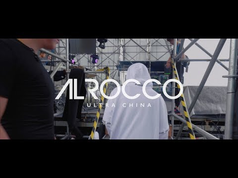 Ultra China Music Festival 2017 Hip Hop Stage with Al Rocco & Blow Fever