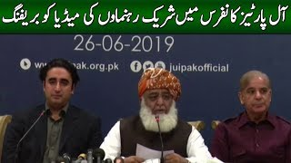 All Parties Conference Complete Speech Today | 26 June 2019 | Neo News