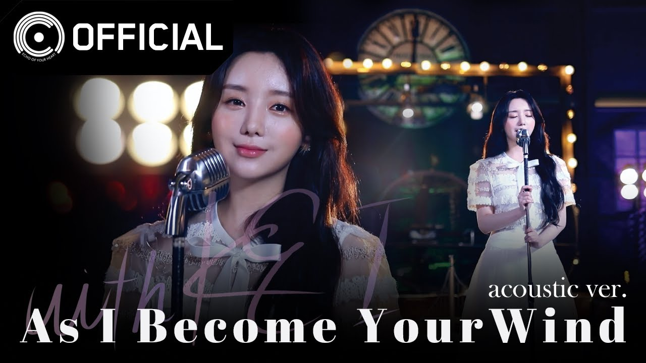 [MV] Blade & Soul 2 OST '나 그대의 바람 되어 – 노이 테마 (Acoustic Ver.) As I Become Your Wind' / with KEI