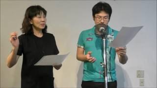 S&S声優コースCAHNNEL☆ ~エスエスVAチャンネル~ 第一弾は、講師島本須...