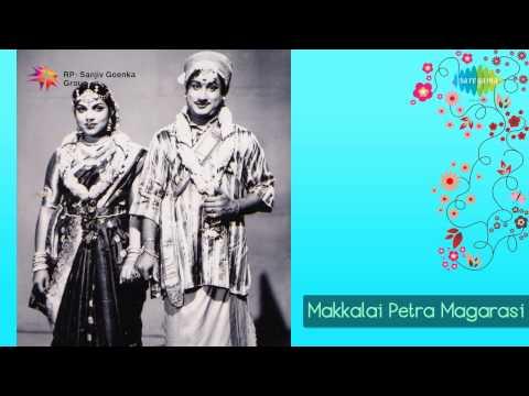 Makkalai Petra Maharasi | Manapparai song
