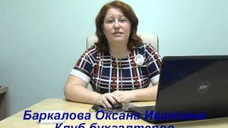 видео  курсы на главного бухгалтера в Киеве