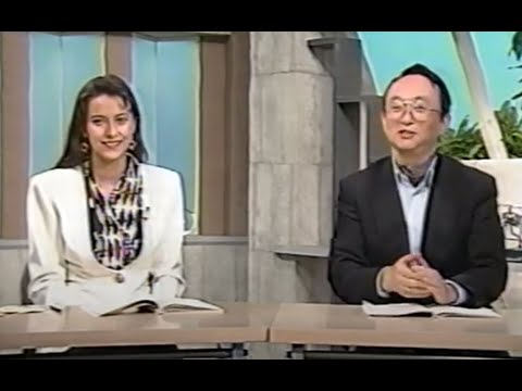 英語会話Ⅰ 1991年11月  吉田研作 ヒロコ・グレース Shane Novak こはたあつこ(Atsuko kohata)