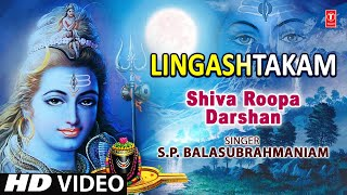 lingashtakam-by-s-p-balasubrahmaniam-full-song-shiva-roopa-darshan