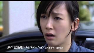 もう1人の私が私を襲う! 第17回日本ホラー小説大賞受賞ホラーを映画化 ...