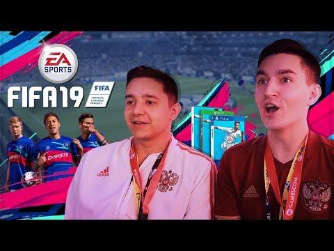 FIFA 19 - KEFIR VS GOODMAX thumbnail