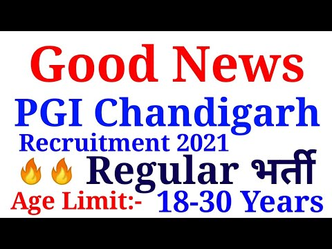 Good News| PGI Chandigarh Recruitment 2021| Special Education