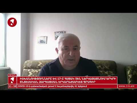 1inTV I ՈՒՂԻՂ I ПРЯМАЯ ТРАНСЛЯЦИЯ I LIVE FROM ARMENIA I 06 ՀՈՒՆՎԱՐԻ, 2021