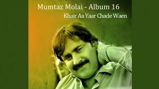 Mumtaz Molai - Khair Aa Yaar Chade Waen