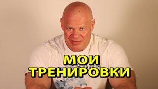 Спрашивали, как тренируется Бадыров?  Вот моя программа!