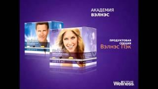 видео Значение витаминов для спортсменов