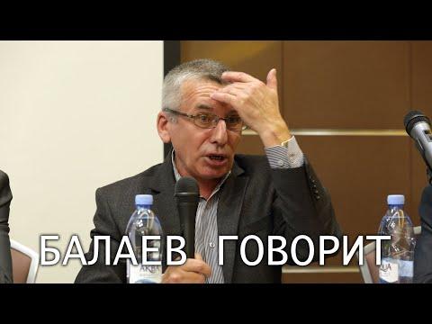 Конференция «Антисоветчина и антикоммунизм под маской сталинизма» - часть II