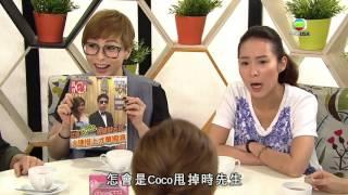 Publication Date: 2016-07-29 | Video Title: 《愛回家之八時入席》 精華片段 85