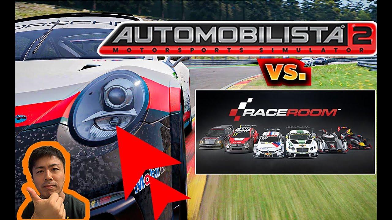 KenRacing: Automobilista 2 vs RaceRoom Porsche 911 GT3 Cup 4.0 Spa
