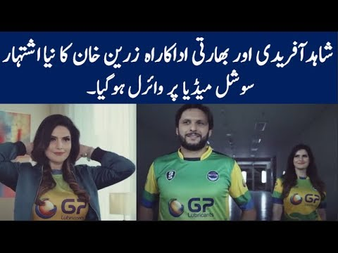New Viral Ad of Shahid Afridi with Zareen Khan