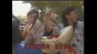 許冠傑sam hui 財神到 (dec 1988)