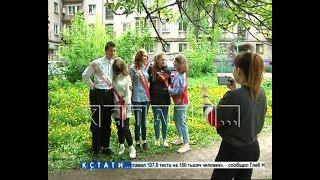Виртуальный праздник и реальные гуляния - последний звонок в Нижнем Новгороде