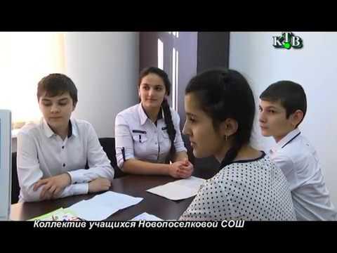 Школадин телевидение МФЦ-да