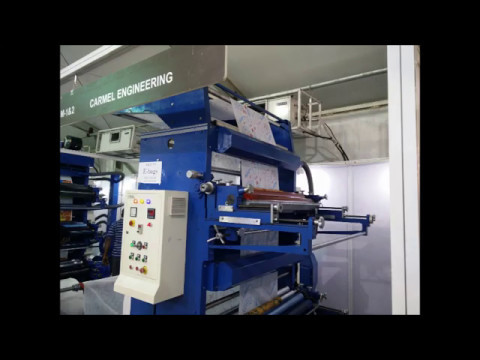 Carmel Engineering Printing - Non-Woven Printing Machine