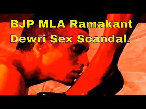 Assam के BJP MLA Ramakanta Dewri Sex-Scandal में फंसे, एक महिला संग अश्लील Video हुआ Viral..