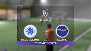 Обзор матча Magic Talisman 7 3 Falcons Турнир по мини футболу в Киеве