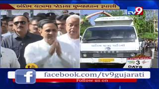 Many political leaders including CM Rupani join last rites of Congress MLA Lalit Kagathra's son- Tv9
