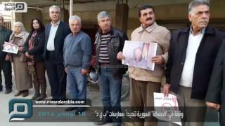 مصر العربية | وقفة في