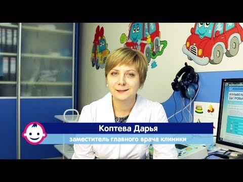 """Анализы детям - Детский медицинский центр """"Колыбель здоровья"""""""