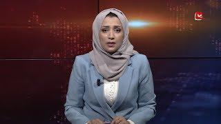 تزايد التصفيات والاغتيالات .. في داخل صفوف الحوثيين | حديث المساء