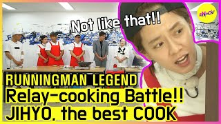[RUNNINGMAN THE LEGEND] JIHYO is the best cook😍😍 (ENG SUB)